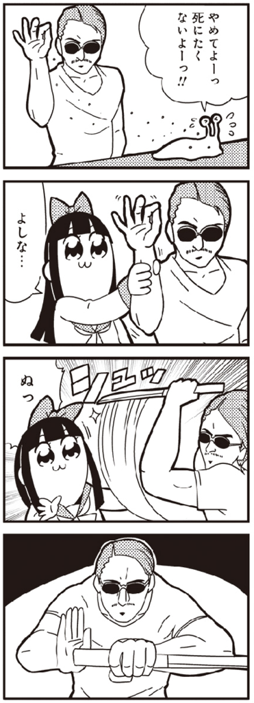 f:id:atsukichikun:20170403103836p:plain