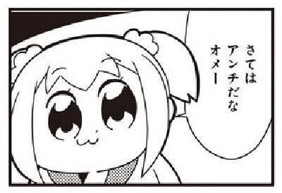 f:id:atsukichikun:20170403105017p:plain