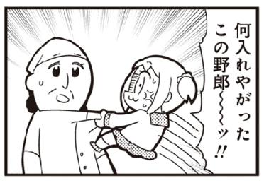 f:id:atsukichikun:20170403105036p:plain