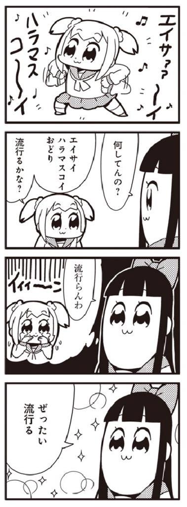 f:id:atsukichikun:20170403105338p:plain