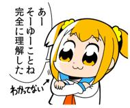f:id:atsukichikun:20170403110119p:plain