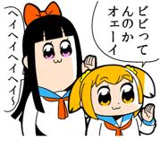 f:id:atsukichikun:20170403110200p:plain