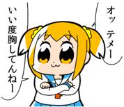 f:id:atsukichikun:20170403110221p:plain