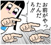 f:id:atsukichikun:20170403110300p:plain
