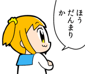 f:id:atsukichikun:20170403110312p:plain