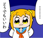 f:id:atsukichikun:20170403110403p:plain