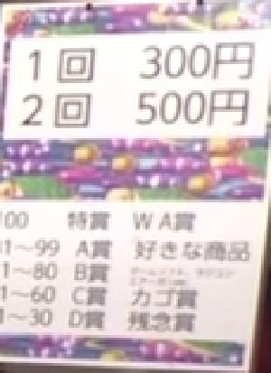 f:id:atsukichikun:20170405172534p:plain