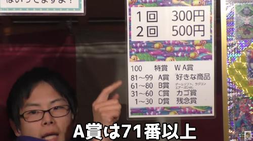 f:id:atsukichikun:20170405174141p:plain