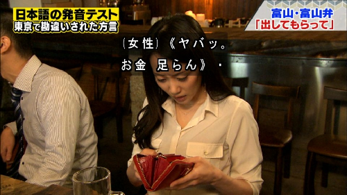f:id:atsukichikun:20170410105321p:plain