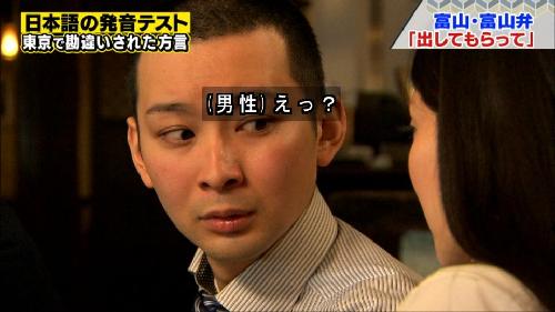 f:id:atsukichikun:20170410105343p:plain