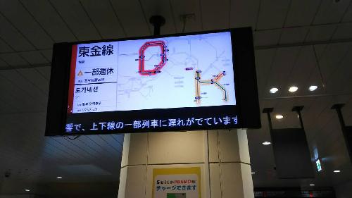f:id:atsukichikun:20170411103930p:plain