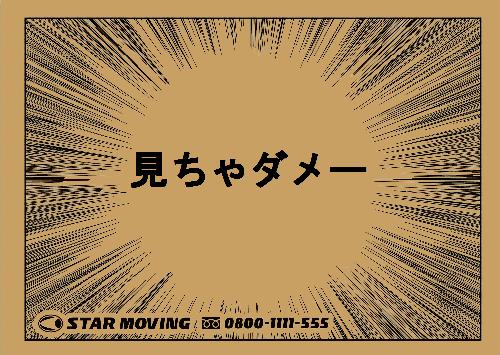 f:id:atsukichikun:20170411112540p:plain