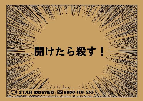 f:id:atsukichikun:20170411112626p:plain