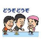 f:id:atsukichikun:20170412114143p:plain
