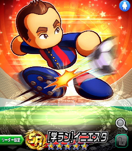 f:id:atsukichikun:20170412172122p:plain