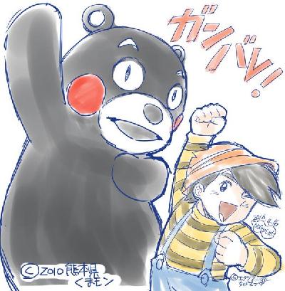 f:id:atsukichikun:20170414105242p:plain