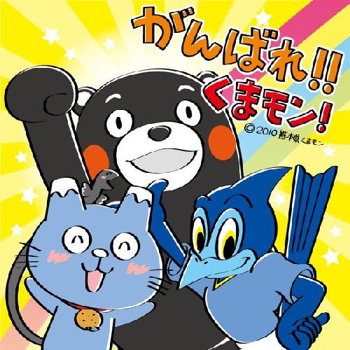 f:id:atsukichikun:20170414105622p:plain