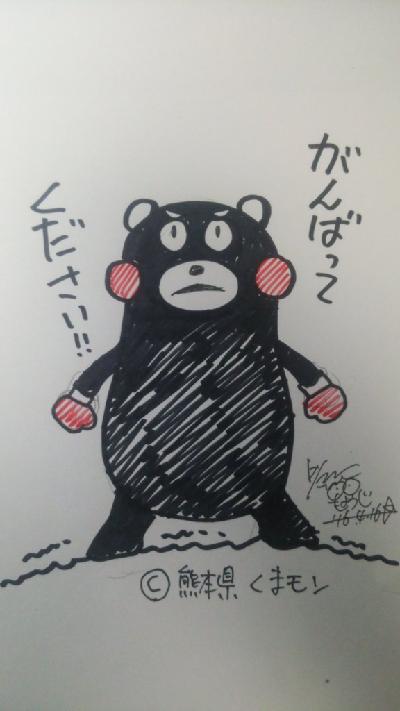 f:id:atsukichikun:20170414105829p:plain