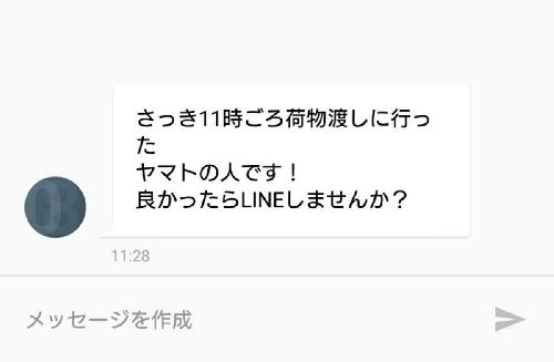 f:id:atsukichikun:20170414154542p:plain