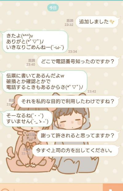 f:id:atsukichikun:20170414154634p:plain