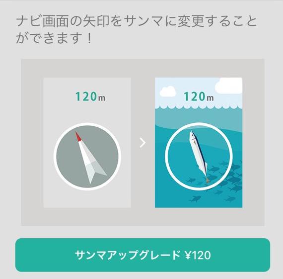 f:id:atsukichikun:20170420121318p:plain