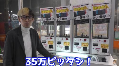 f:id:atsukichikun:20170423171555p:plain