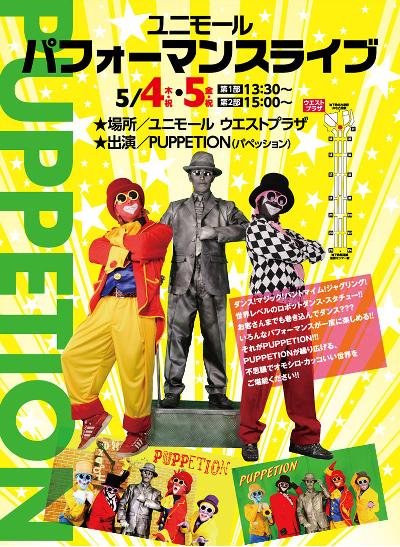 f:id:atsukichikun:20170424102347p:plain