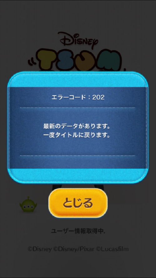 f:id:atsukichikun:20170425142444p:plain