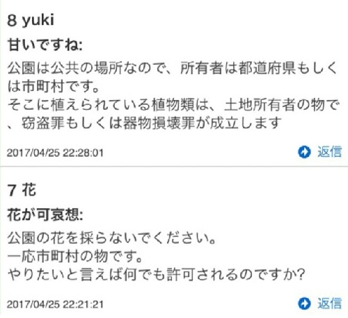f:id:atsukichikun:20170427173005p:plain