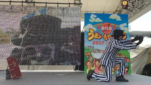 f:id:atsukichikun:20170429225813p:plain
