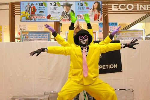 f:id:atsukichikun:20170501001615p:plain