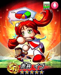 f:id:atsukichikun:20170502180408p:plain