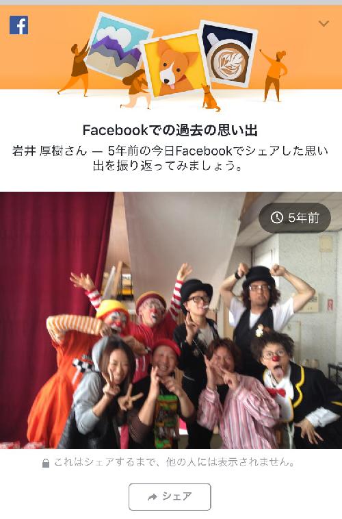 f:id:atsukichikun:20170513225143p:plain
