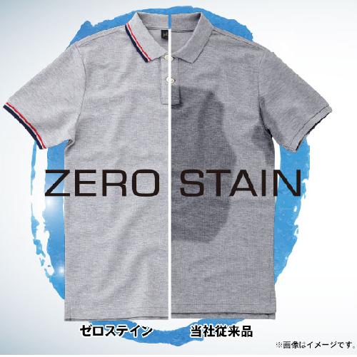 f:id:atsukichikun:20170530103701p:plain