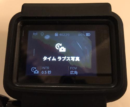 f:id:atsukichikun:20170602095728p:plain