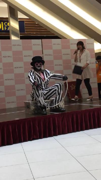 f:id:atsukichikun:20170605160520p:plain