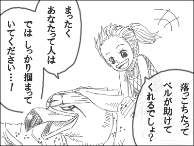 f:id:atsukichikun:20170611111731p:plain