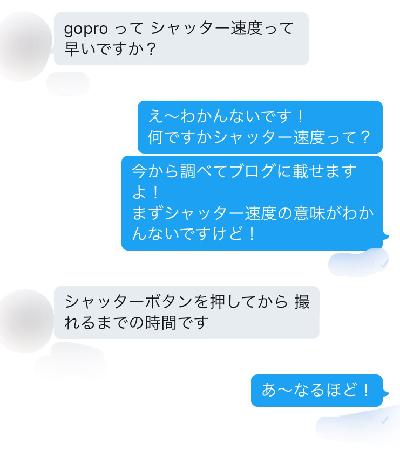 f:id:atsukichikun:20170615100313p:plain