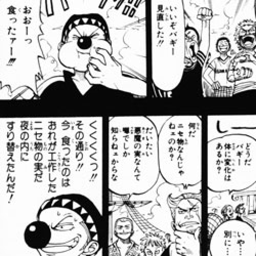 f:id:atsukichikun:20170615174947p:plain