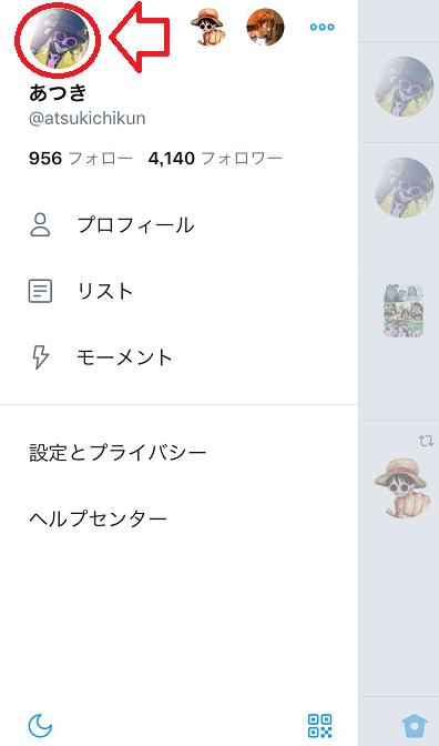 f:id:atsukichikun:20170616094334p:plain