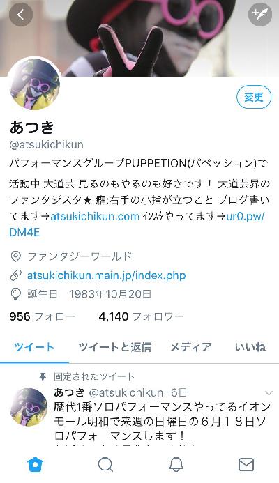 f:id:atsukichikun:20170616094458p:plain