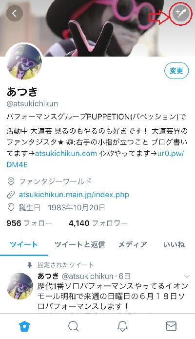 f:id:atsukichikun:20170616094758p:plain