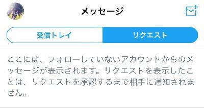 f:id:atsukichikun:20170616095228p:plain