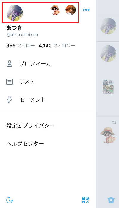 f:id:atsukichikun:20170616095710p:plain