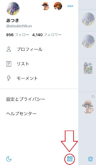 f:id:atsukichikun:20170616101749p:plain