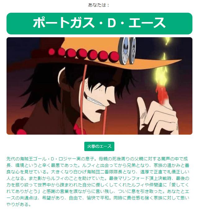 f:id:atsukichikun:20170619173143p:plain
