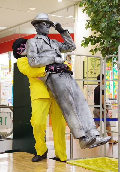 f:id:atsukichikun:20170625195210p:plain