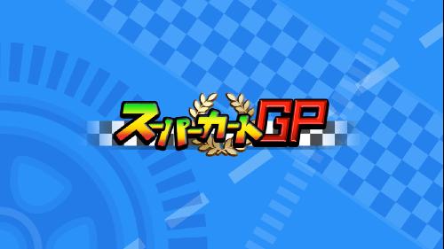 f:id:atsukichikun:20170630041141p:plain