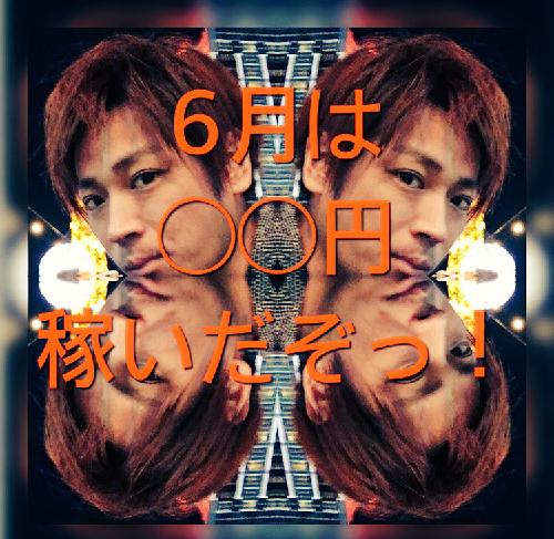 f:id:atsukichikun:20170701131622p:plain