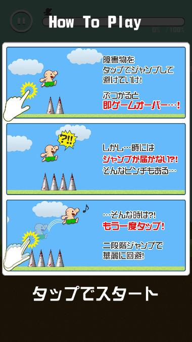 f:id:atsukichikun:20170704121032p:plain